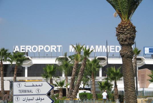 Entree Aeroport Mohammed V Casablanca